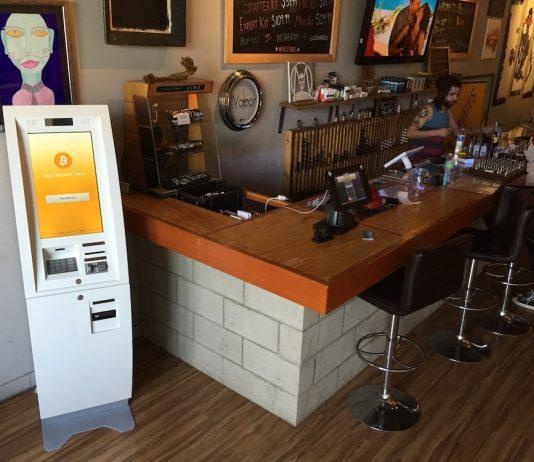 биткоин-банкомат