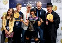 Криптоконференция