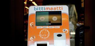 биткоин-автомат
