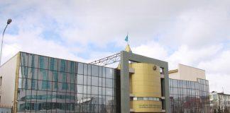 Национальный банк