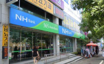 Nonghyup Bank