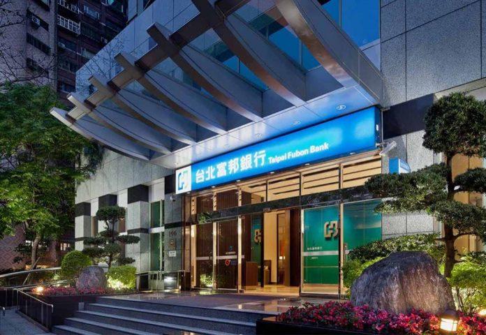 Fubon Bank
