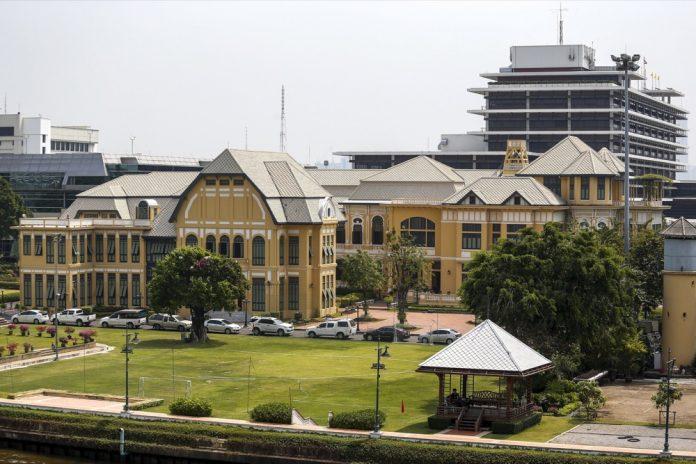 Банк Таиланда
