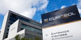 Европол